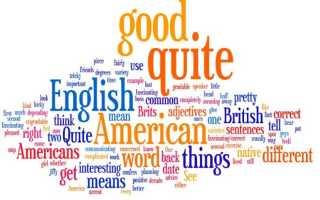На каких языках говорят в США