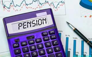 Отмена налога на пенсию для работающих пенсионеров на Украине в 2020 году