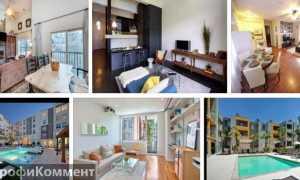Аренда жилья в США в 2020 году: сайты для поиска, сколько стоит квартира и апартаменты
