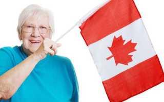 Средняя пенсия в Канаде в 2019-2020 годах