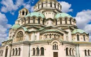 Налоги на недвижимость в Болгарии для россиян в 2020 году