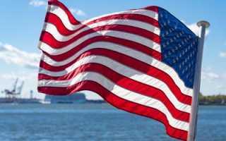 Американская виза для моряков: особенности оформления в 2020 году