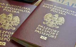 Репатриация в Польшу в 2020 году из России, Украины, Казахстана и Беларуси