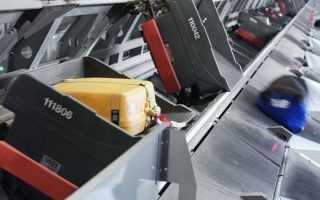 Получение багажа в аэропорту : сколько времени это занимает в Шереметьево, Внуково и Домодедово