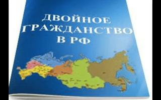 Подтверждение иностранного гражданства в 2020 году: закон, заполнение бланка уведомления