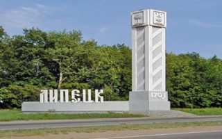 Переезд на ПМЖ в Липецк в 2019-2020 году: климат, экология, районы города, цены на продукты и недвижимость
