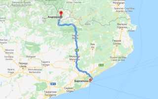 Как добраться и доехать из Барселоны в Андорру самостоятельно на автобусе и машине: стоимость заказа трансфера и такси
