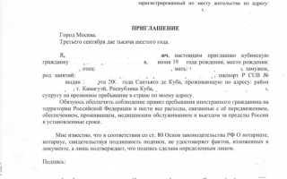 Прием на работу украинцев с РВП в 2020 году: права и обязанности работодателя
