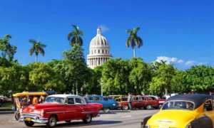 Эмиграция и жизнь на Кубе: как получить вид на жительство, ПМЖ и гражданство на острове в 2020 году