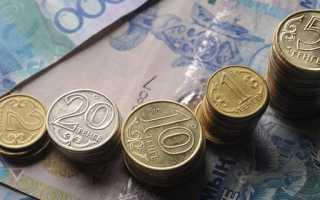 Средняя и минимальная зарплата в Казахстане в 2019-2020 годах