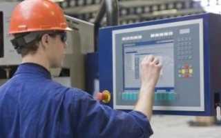Зарплата наладчиков станков ЧПУ и другого оборудования в 2020 году