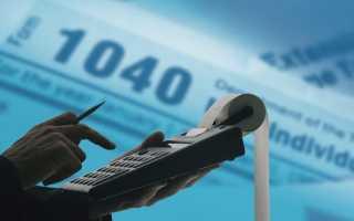 Налоги в Хорватии на доход и имущество в 2020 году: размер НДС и туристический налог