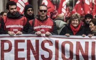 Средняя и минимальная пенсия в Италии в 2019-2020 годах