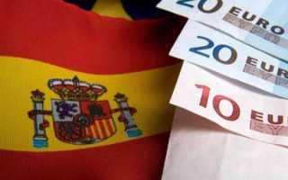Средняя и минимальная пенсия в Испании в 2019-2020 годах