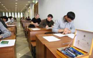 Экзамен и тест на знание русского языка для получения гражданства РФ в 2020 году