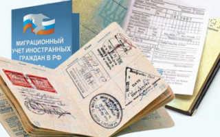 Образец заполнения формы уведомления о подтверждении проживания иностранного гражданина в 2020 году