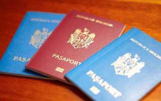 Отказ от гражданства Молдовы: куда отправить и подать заявление в 2020 году