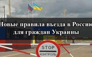 Нужен ли загранпаспорт для въезда в Россию для граждан различных стран в 2020 году