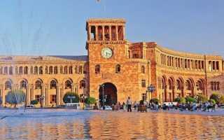 Работа и зарплаты в Армении в 2020 году