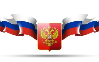 Фиктивная регистрация иностранных граждан по месту жительства: статья УК 322.2 УК РФ в 2020 году