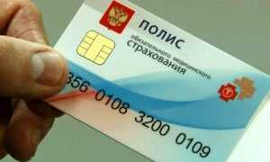 Получение и назначение пенсий для граждан с видом на жительство в России в 2020 году