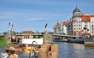 Переезд на ПМЖ в Архангельск в 2020 году: отзывы переехавших, цены на продукты и недвижимость, зарплаты