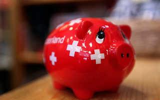 Какие налоги в Швейцарии в 2020 году: подоходный, транспортный и другие