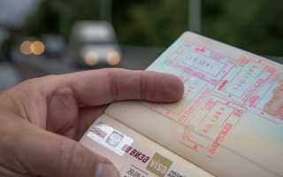 Выездная виза из России для иностранцев: оформление и получение ее в 2020 году