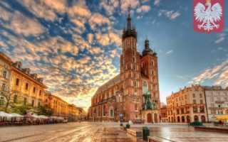 Уровень жизни, цены на продукты и жилье, зарплаты и налоги в Польше в 2019-2020 годах