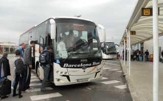 Как добраться и доехать из аэропорта Жироны в Барселону в 2020 году