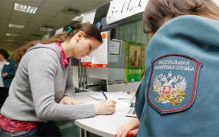 Налог на безработных в России в 2020 году: введение нового закона, сколько будут платить