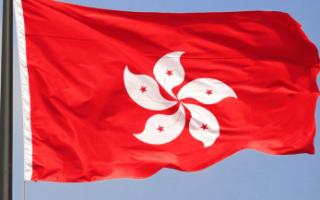 Нужна ли виза в Гонконг для россиян в 2020 году: правила безвизового въезда