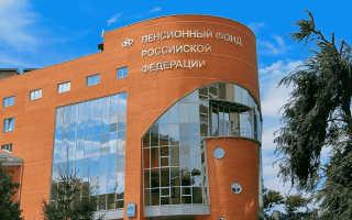 Отмена СНИЛС в России с 1 апреля 2020 года: закон и приказ, прекращение выдачи карточек