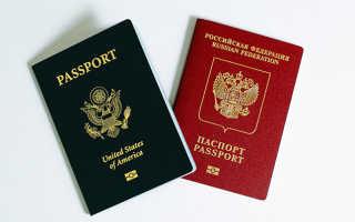 Можно ли получить двойное гражданство Россия Болгария в 2020 году