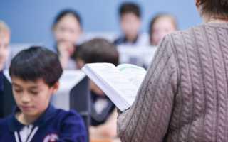 Средняя зарплата учителей в Казахстане в 2020 году