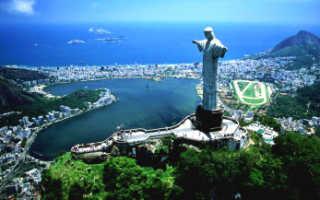 Нужна ли виза в Бразилию для россиян в 2020 году: правила безвизового въезда