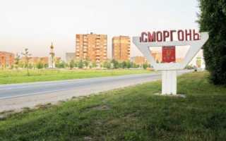 Средняя зарплата в Минске в 2019-2020 годах