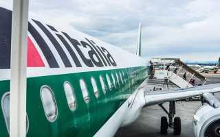 Как добраться из аэропорта Фьюмичино в Риме в центр города на автобусе и экспрессе Леонардо в 2020 году