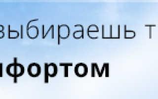 Онлайн-табло аэропорта «Кольцово» Екатеринбург (SVX)- расписание прилетов и вылетов