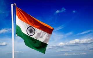 Визовый центр Индии в Москве на Новом Арбате и Санкт-Петербурге: адрес консульства и посольства этой страны
