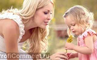 Как получить гражданство РФ для ребенка гражданина Украины в 2020 году