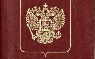 Документы, необходимые для оформления шенгенской визы ребёнку в 2020 году