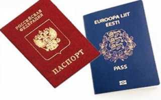 Как получить гражданство и ВНЖ в Панаме в 2020 году – особенности жизни и цены в стране
