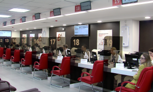 Заполнение электронной анкеты для получения шенгенской визы в 2020 году