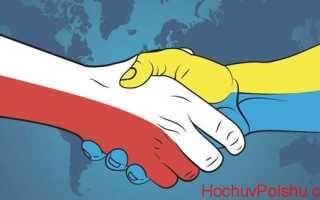 Работа строителем в Польше для белорусов и украинцев в 2020 году: зарплаты, вакансии