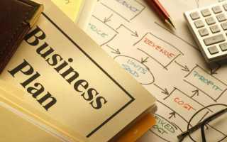 Как купить или открыть бизнес в Болгарии для русских в 2020 году