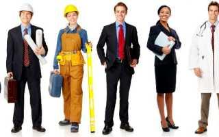 Врачи в Австралии: иммиграция, работа и зарплата в 2020 году
