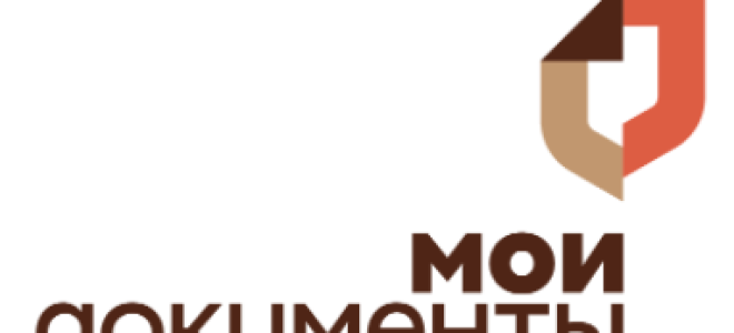 Где оформить и получить загранпаспорт в Мытищах в 2020 году: МФЦ и отделы УФМС