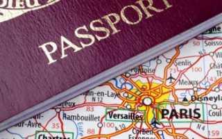 Спонсорское письмо для визы во Францию в 2020 году: образец написания