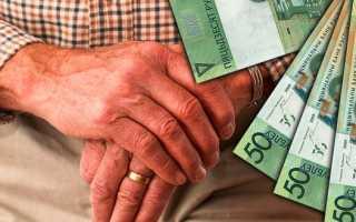Военная пенсия в Беларуси в 2020 году: размер и возраст выхода